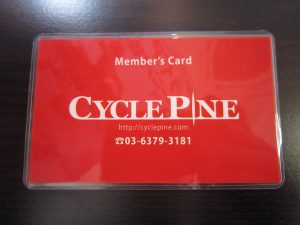 cyclepine_members_card