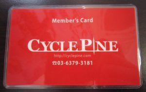 cyclepine_members_card