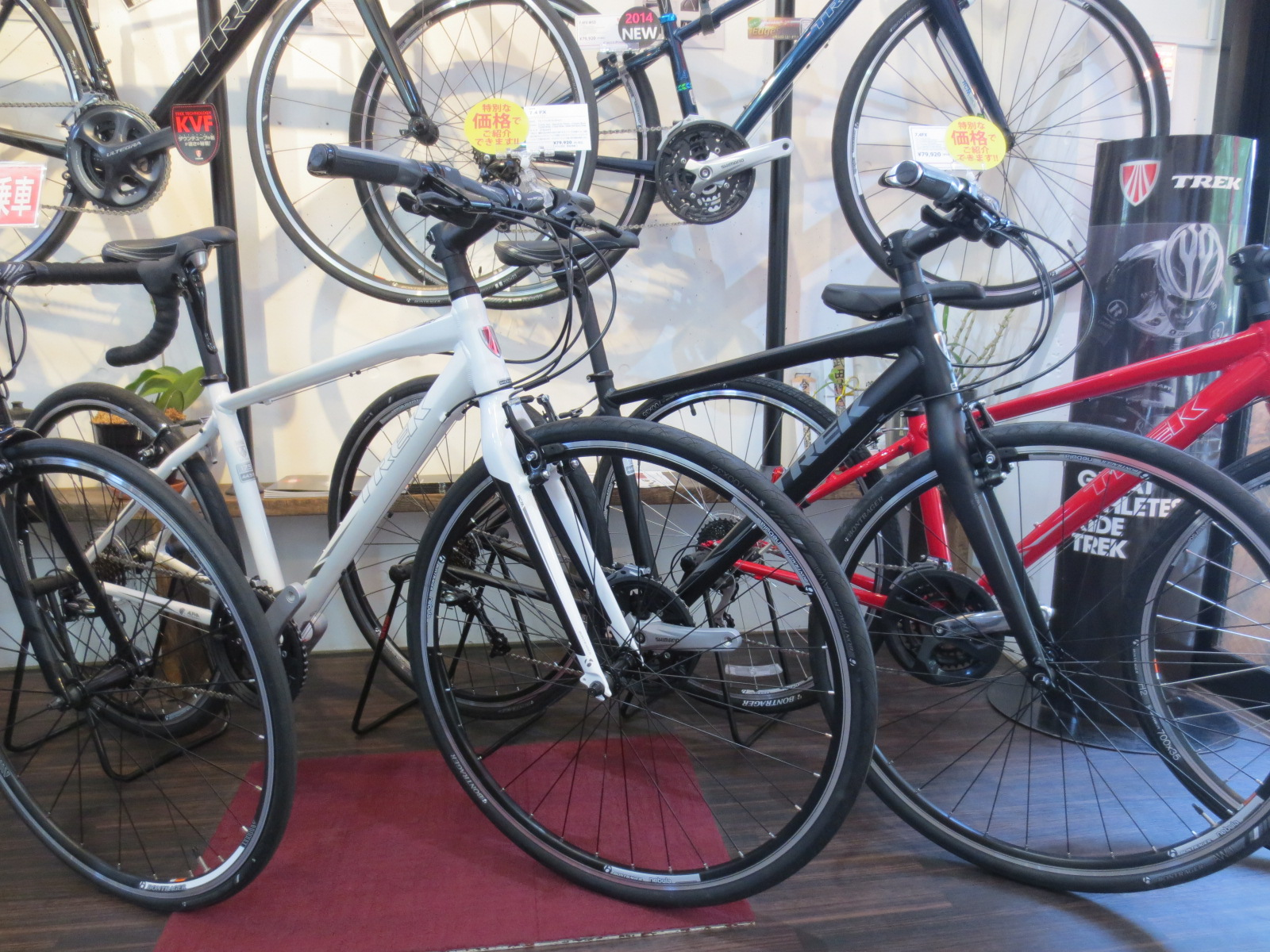 2014trek_7.4fx_outlet