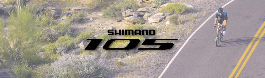 シマノ105 5800