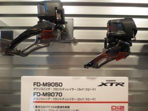 XTR_M9050