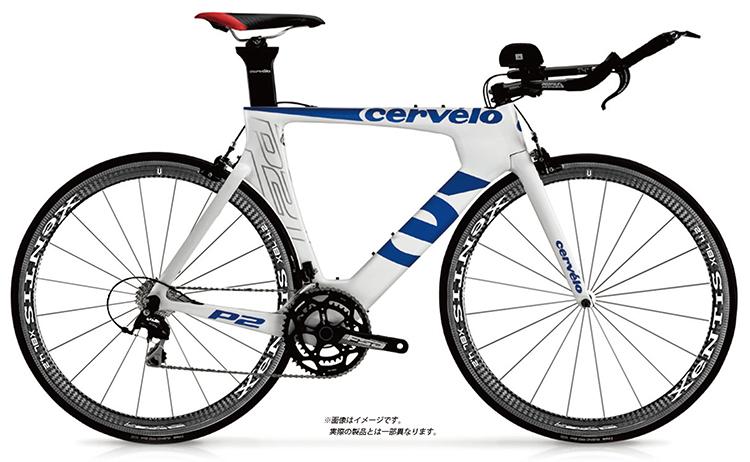 NEWP2_XentisSP_Bike