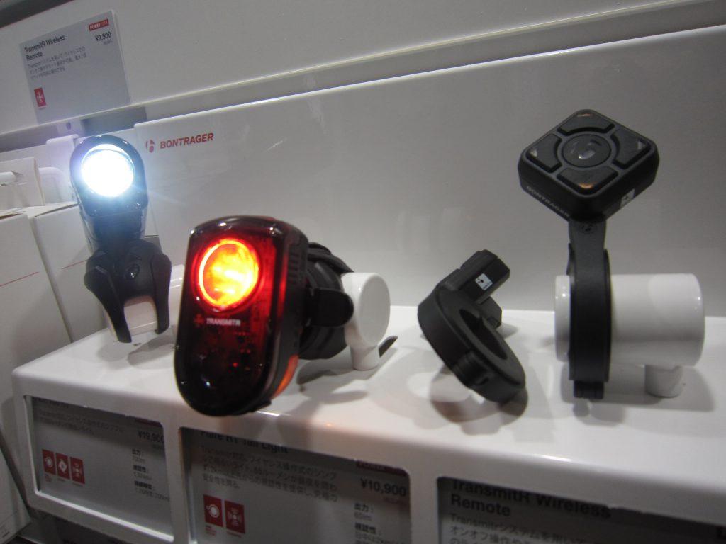 Transmitr Remote