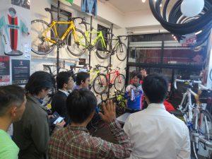 Wakos_cyclepine_02