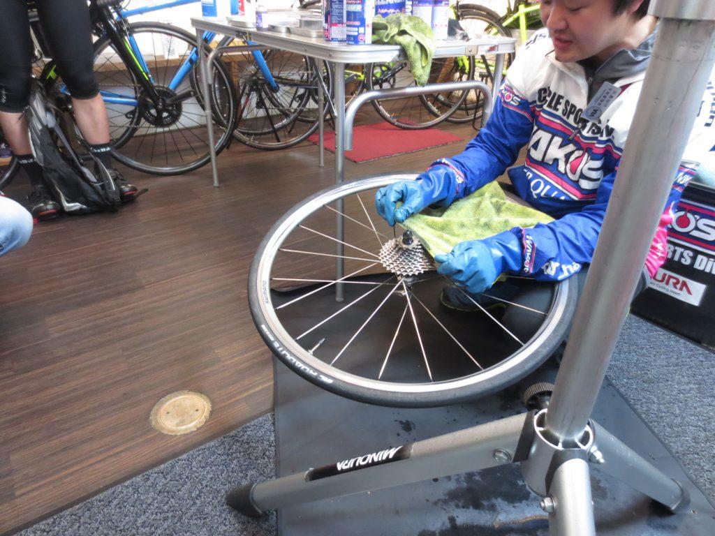 Wakos_cyclepine_17