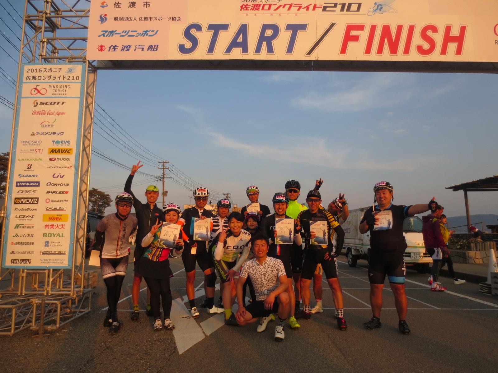 2016SadoLongRide_CyclePine_132