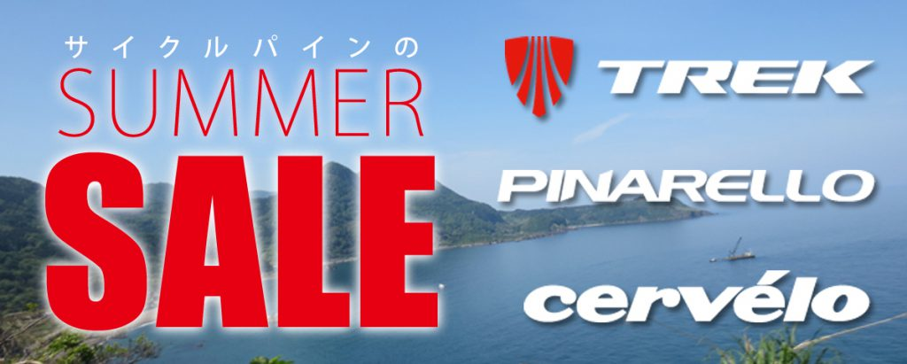 cyclepine_top_2016SummerSale