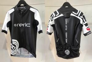 reric_grus_aero_jersey