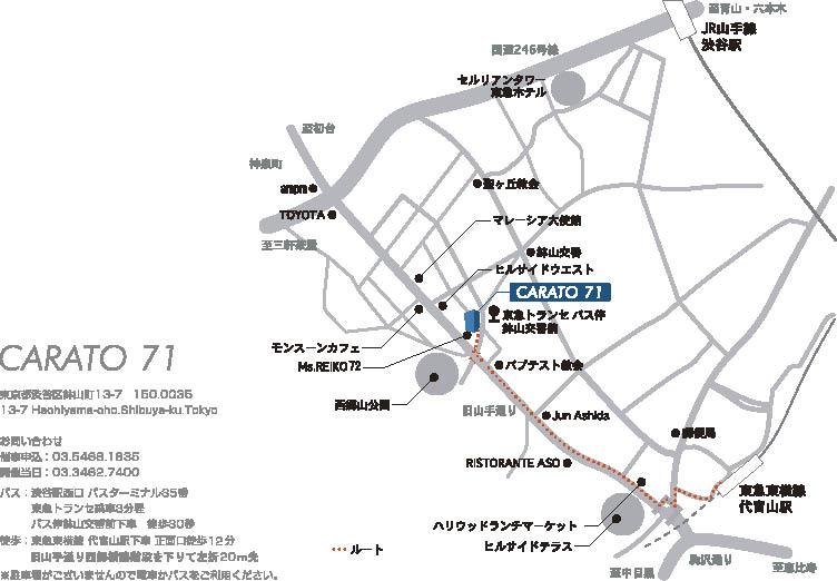 東京会場map [更新済み]_opt