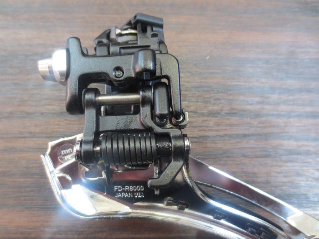 FD-R8000-F4