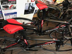 2017 PINARELLO GAN 105 RED (7)