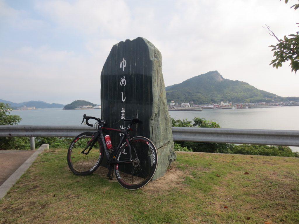 2017しまなみ海道_2日目 (190)