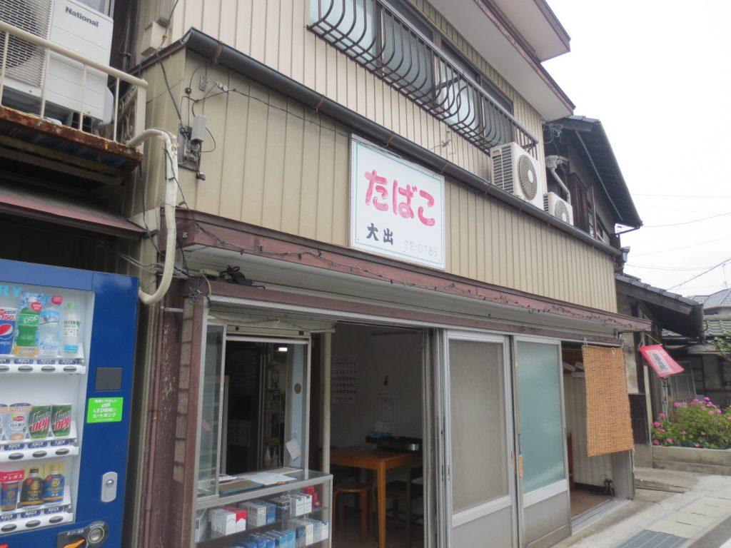 2017しまなみ海道_2日目 (211)