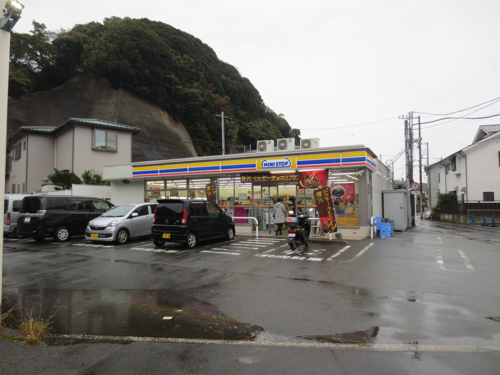 ロードバイクで三浦半島