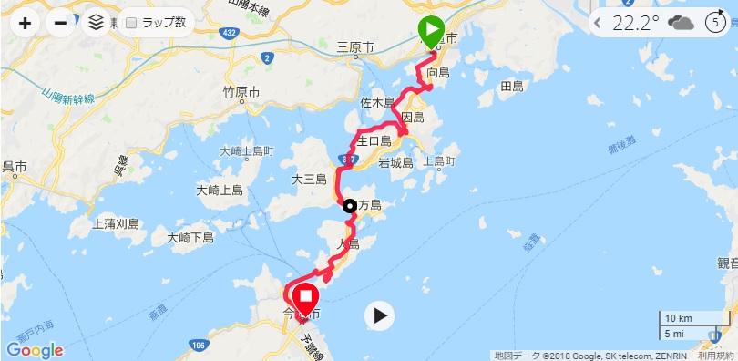 しまなみ海道2018