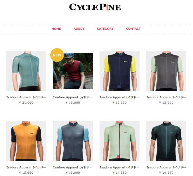 cyclepine_ECshop