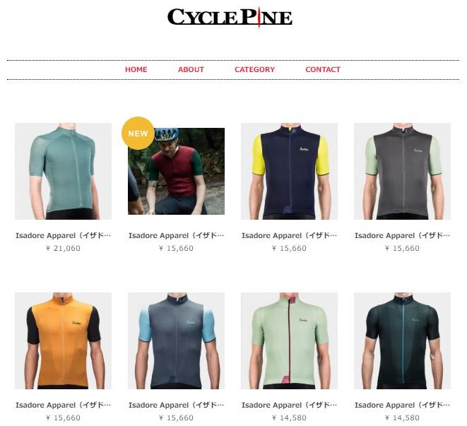cyclepine_ECshop