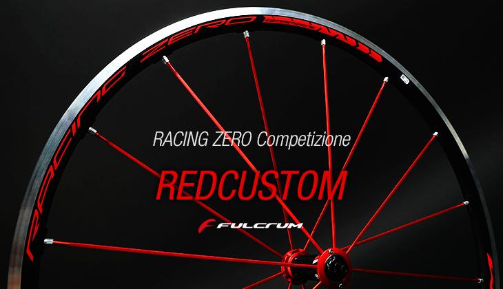 RACING ZERO Competizone REDCUSTOM