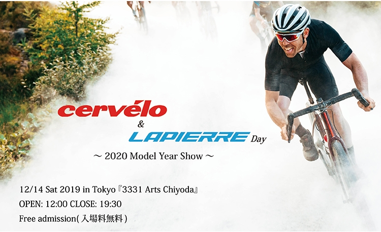 Cervelo & LAPIERRE Day 〜2020 Model Year Show〜