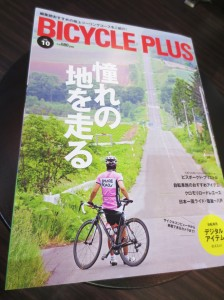 BICYCLE_PLUS_CYCLE_PINE-2
