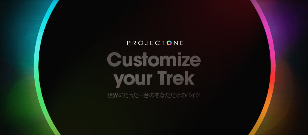 CustomizeyourTREK