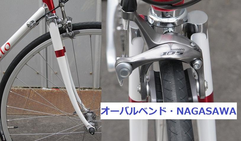 Oval-Bend Nagasawa