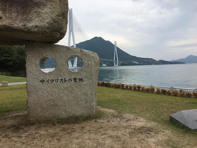 因島の「大山神社」