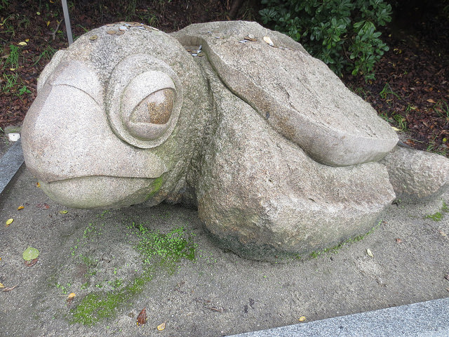大島「亀老山」